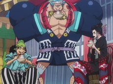 One Piece 920 VOSTFR